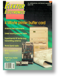 4 Mbyte printer buffer insertion card - 1: