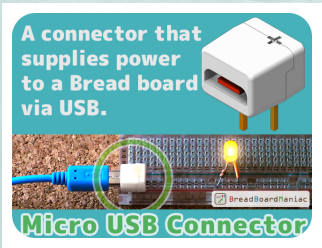 Neat Breadboard Connector