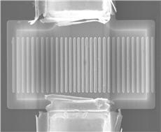 """Antenna on Chip"" Manipulates Light at Warp Speed"