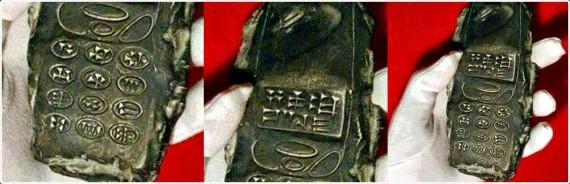 Ötzi's –4G cellphone found