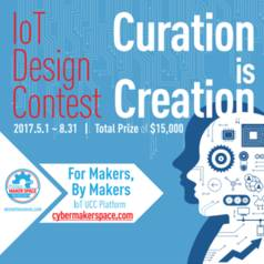 """""""Curation is Creation"""" will be held from May to August 2017, with 16 prizes totaling $15,000."""